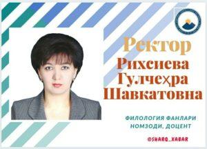 photo_2020-09-01_10-21-03