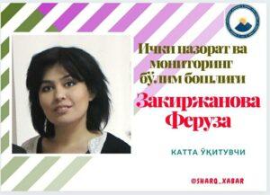 photo_2020-09-01_10-22-58 (3)