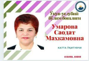 photo_2020-09-01_10-22-58