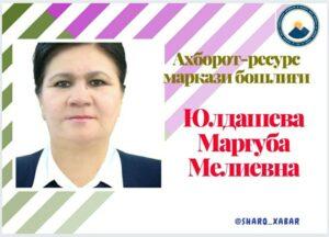 photo_2020-09-01_10-22-58 (4)