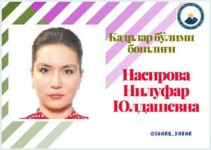 photo_2020-09-01_10-22-58 (5)