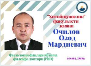 photo_2020-09-01_10-22-59 (3)
