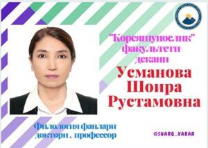 photo_2020-09-01_10-23-00 (2)