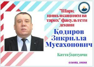 photo_2020-09-01_10-23-00 (3)