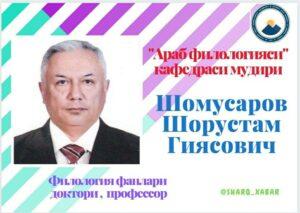 photo_2020-09-01_10-23-00 (4)