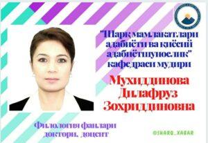 photo_2020-09-01_10-23-01 (2)