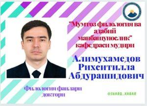 photo_2020-09-01_10-23-02 (2)
