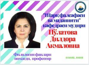 photo_2020-09-01_10-23-02 (3)