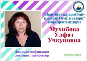 photo_2020-09-01_10-23-02
