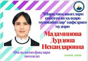 photo_2020-09-01_10-23-03 (3)
