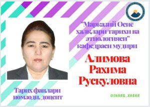photo_2020-09-01_10-23-03