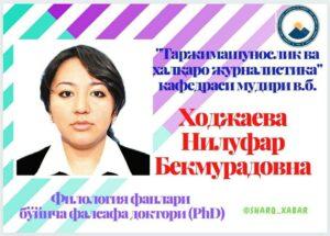 photo_2020-09-01_10-23-03 (4)