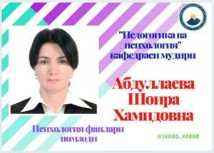 photo_2020-09-01_10-23-04