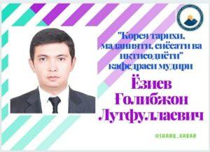 photo_2020-09-01_10-23-07