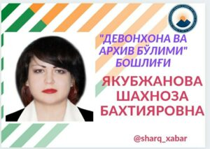 photo_2020-09-01_21-19-14