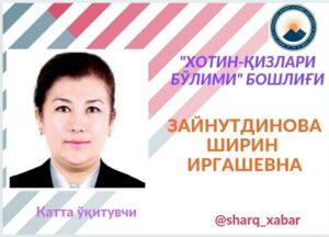 photo_2020-09-01_21-19-15 (2)