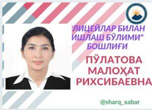 photo_2020-09-01_21-19-15