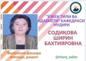 photo_2020-09-01_21-19-16 (2)