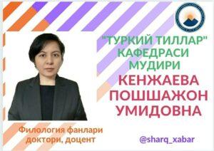 photo_2020-09-01_21-19-16 (3)
