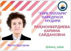 photo_2020-09-01_21-19-16