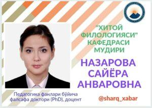 photo_2020-09-01_21-19-19 (2)