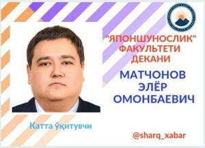 photo_2020-09-01_21-19-19