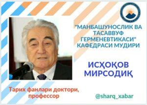 photo_2020-09-01_21-19-20
