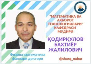 photo_2020-09-01_21-19-28