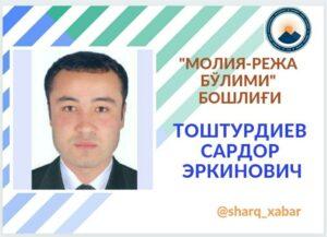 photo_2020-09-01_22-42-51