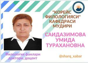 photo_2020-09-02_08-20-31