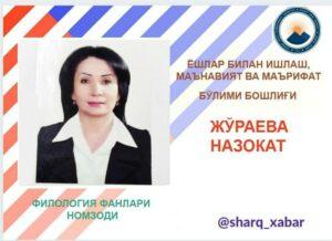 photo_2020-09-02_17-03-59